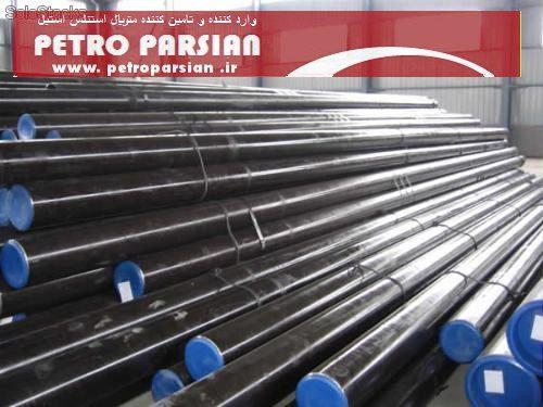 فروش لوله فولادی بدون درز مانیسمان