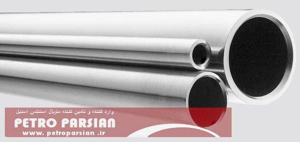 فروش لوله و اتصالات مانیسمان استیل و فولادی