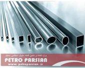 فروش پروفیل استنلس استیل و لیست قیمت پروفیل استیل